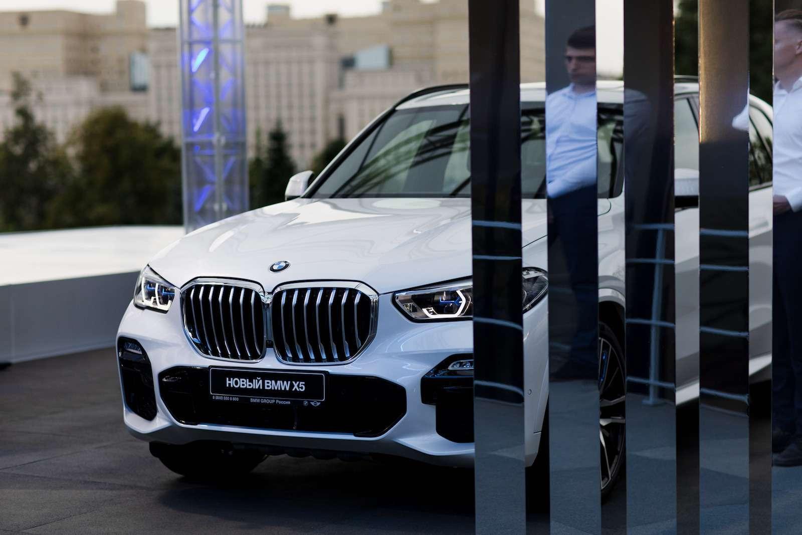 Абсолютно новый BMW X5всплыл вМоскве. Задолго доофициальной премьеры!— фото 889832
