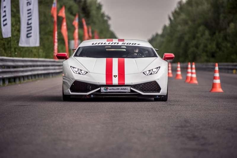 Unlim 500+, Dragtimes, Lamborghini