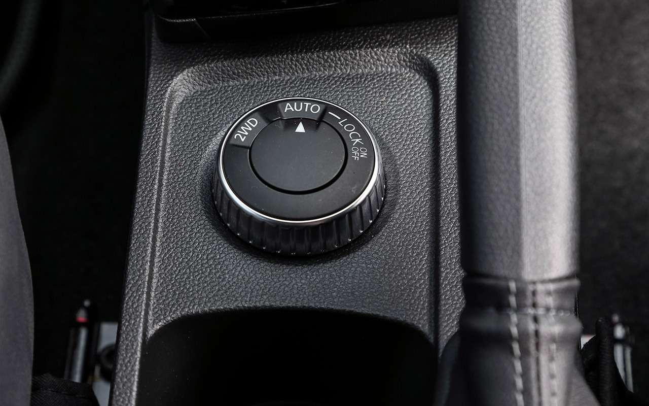 Кросс-купе изКитая, Франции иЯпонии: большой тест «Зарулем»— фото 1079478