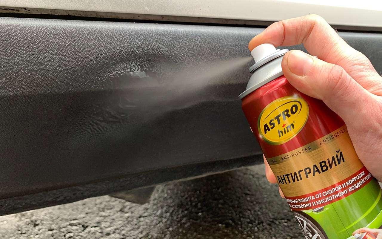 5 способов защитить кузов вашего авто: отдиких долюксовых— фото 1238189