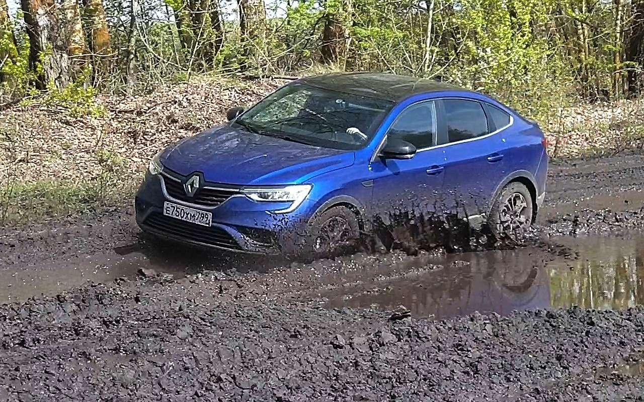 Честный тест-драйв Renault Arkana (в роли владельца) - фото 1264078