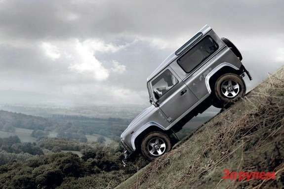 Land Rover Defender 90side view