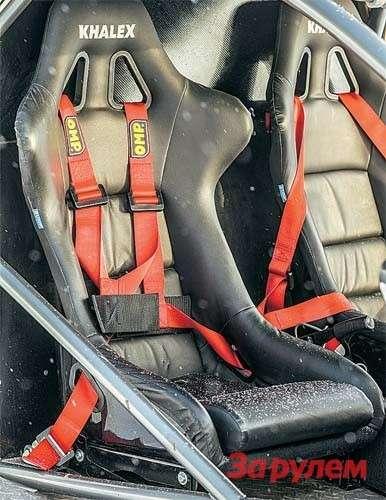 В открытой всем ветрам кабине сиденья-«ковши» отечественного производства ичетырехточечные импортные ремни.