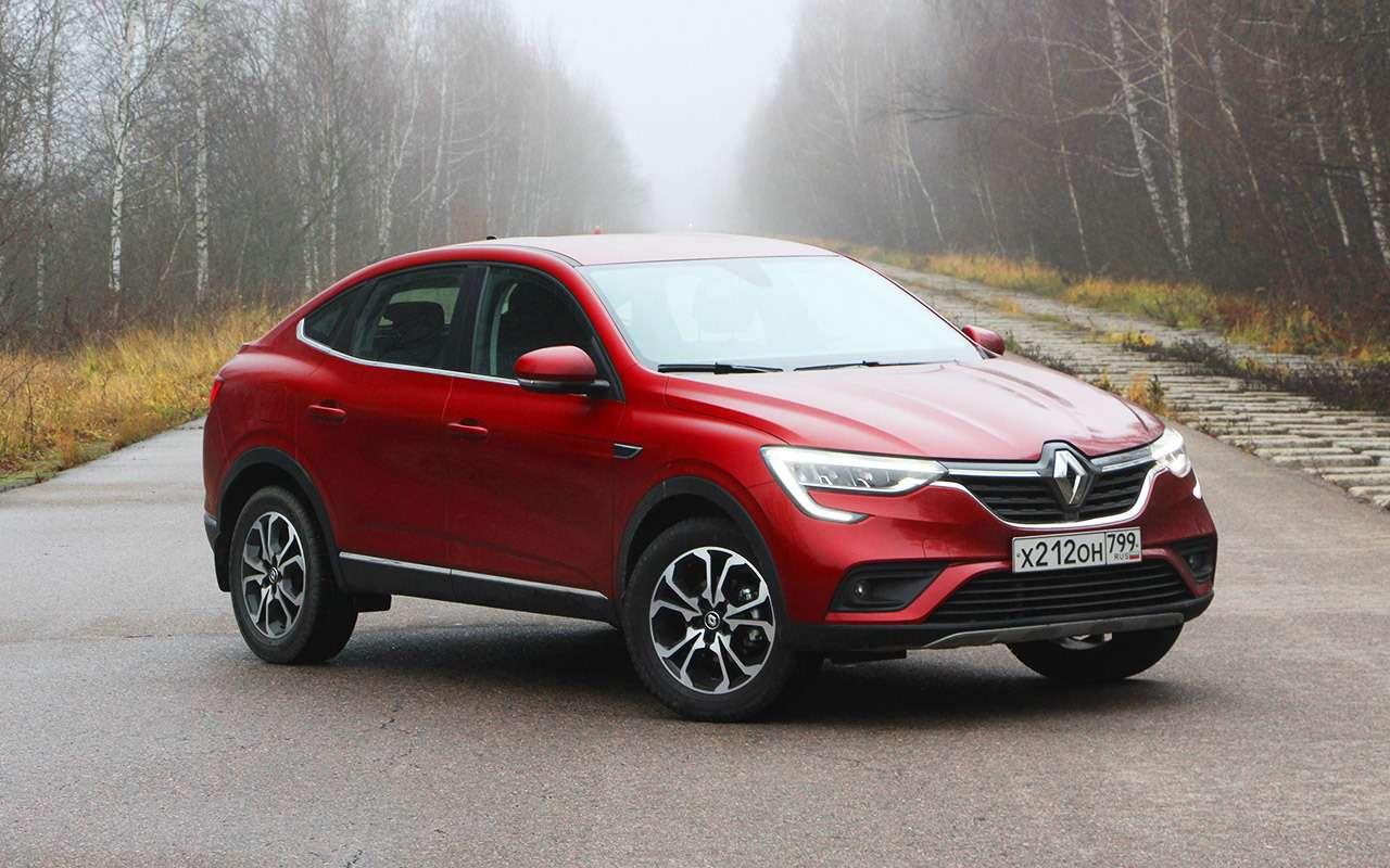 3 проблемы Арканы (помнению владельцев) иответ Renault— фото 1116942