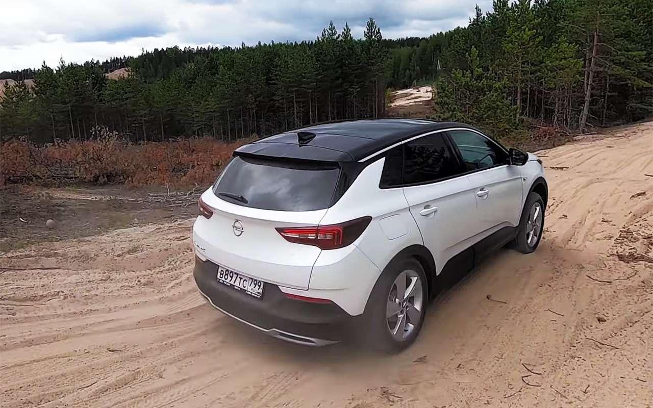 Opel Grandland X: ответили наваши главные вопросы— фото 1166160