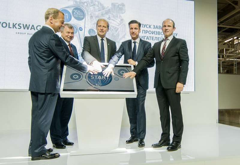 Volkswagen Group Rus_Engine Plant_Opening_1