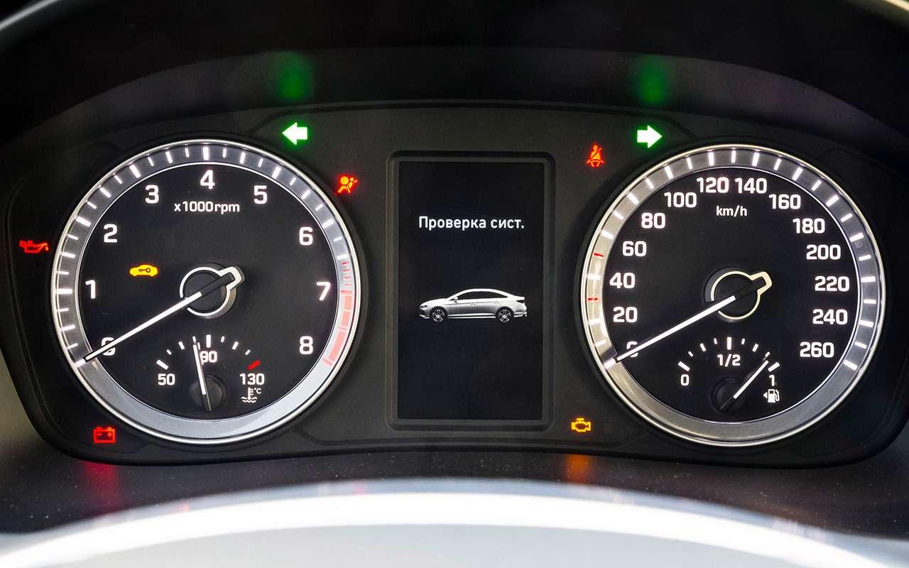 Hyundai Sonata против конкурентов— большой тест ЗР— фото 834871