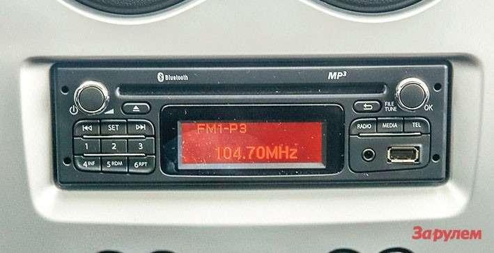 Тем, кто привык слушать музыку сосъемных носителей, «Рено-Логан» предлагает магнитолу сUSB- портом.