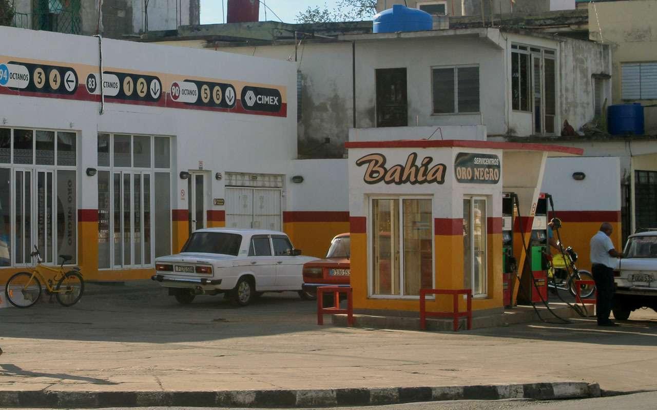 Ещеодин клуб владельцев Лады— теперь наКубе— фото 1236931