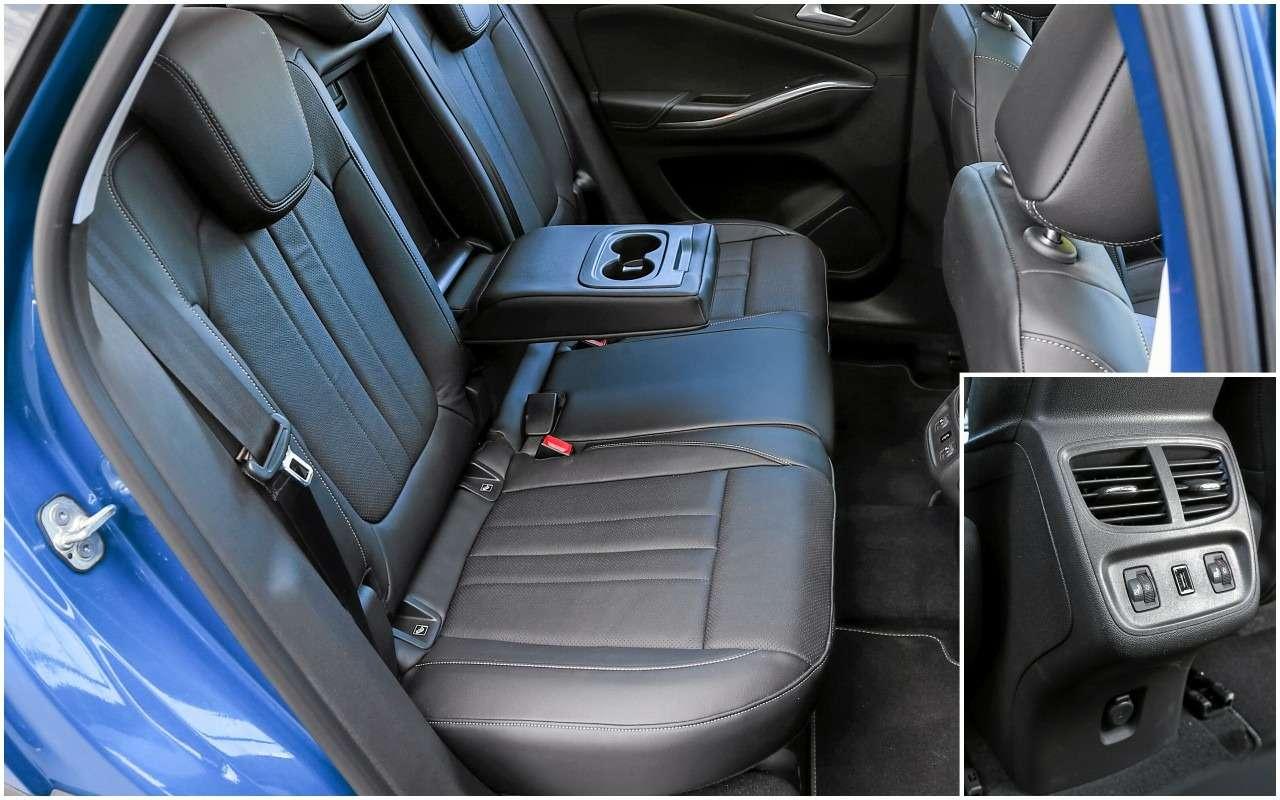 Toyota RAV4и Opel Grandland X— большой тест— фото 1202885
