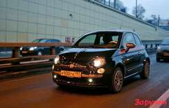 no_copyright_201212051102_fiat_500_gucci_09