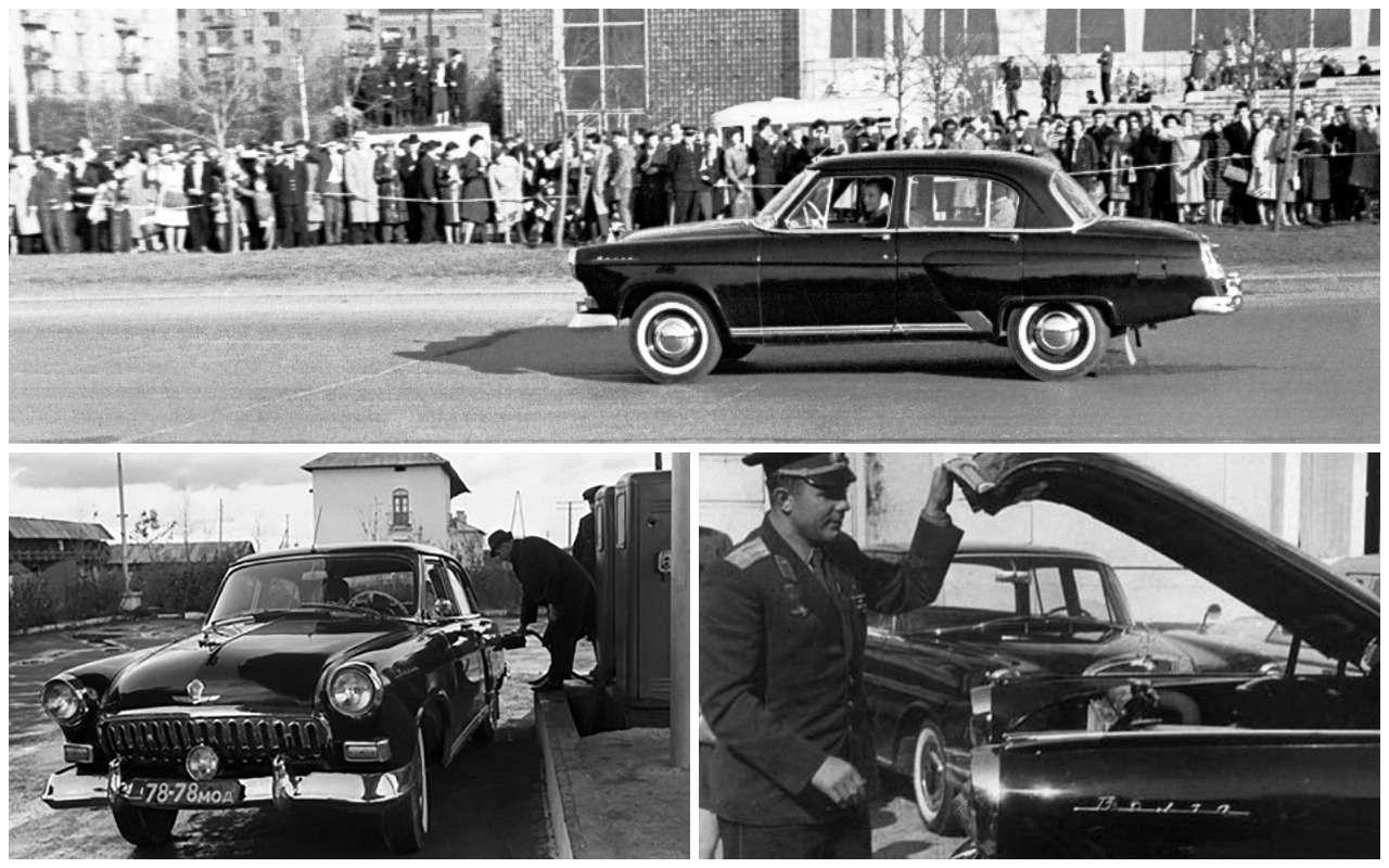 ГАЗ-21: любимая машина Папы Римского, Гагарина иПутина— фото 1116044