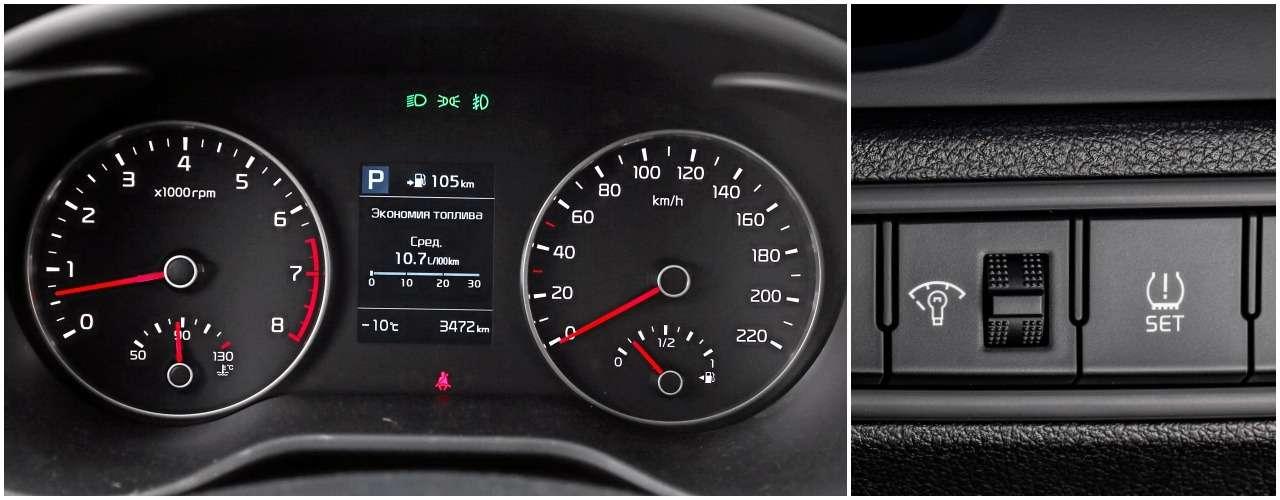 KiaRio X-Line изпарка ЗР: первые приколы после 11тыс. км— фото 894390