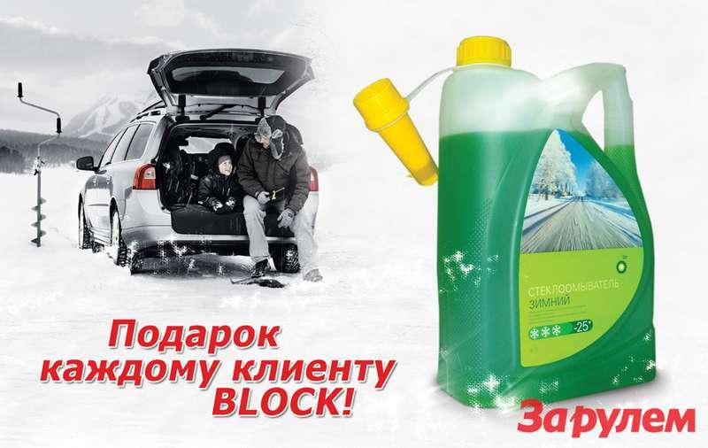 Block_BP
