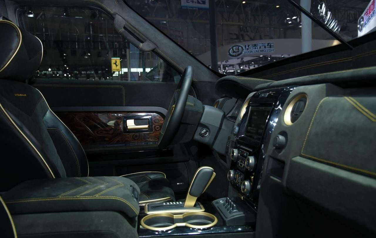 IATKalman: китайский Форд за2млн долларов— фото 581109