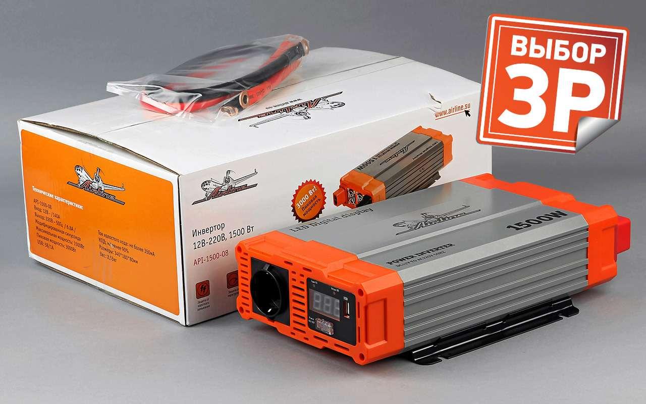 Если надо 220 вольт вмашине: экспертиза инверторов— фото 1231970