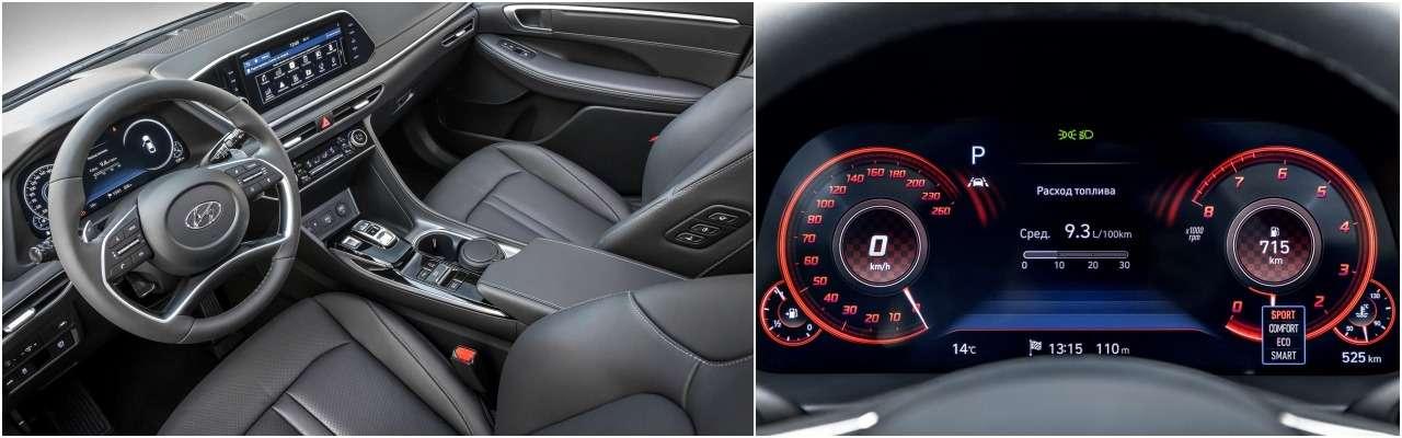 Новая Hyundai Sonata: светодиоды накапоте иеще 8фишек— фото 1014946