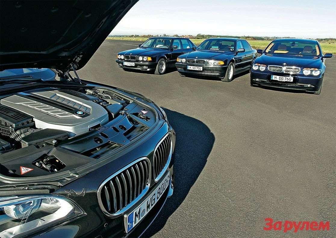 Интерес кV12у клиентов стабильно высок: каждая шестая «семерка» БМВ сходит сконвейера именно стаким мотором.