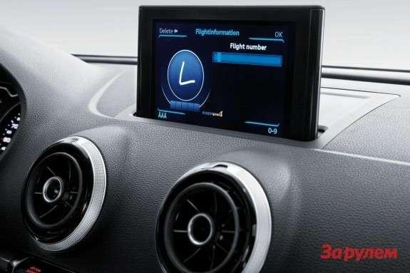 Audi A3MMI screen