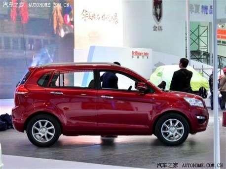Jinbei S30— новый паркетник изШанхая