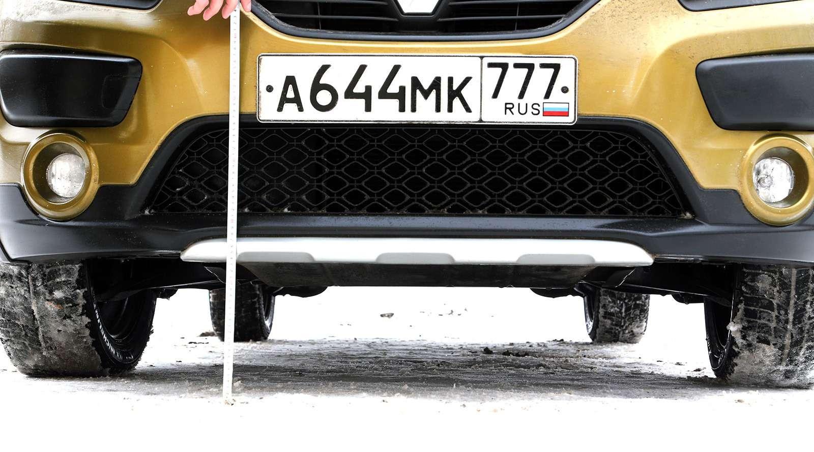 BM4T4506