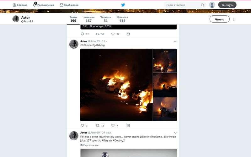 В Швеции заночь сгорело более 100 машин