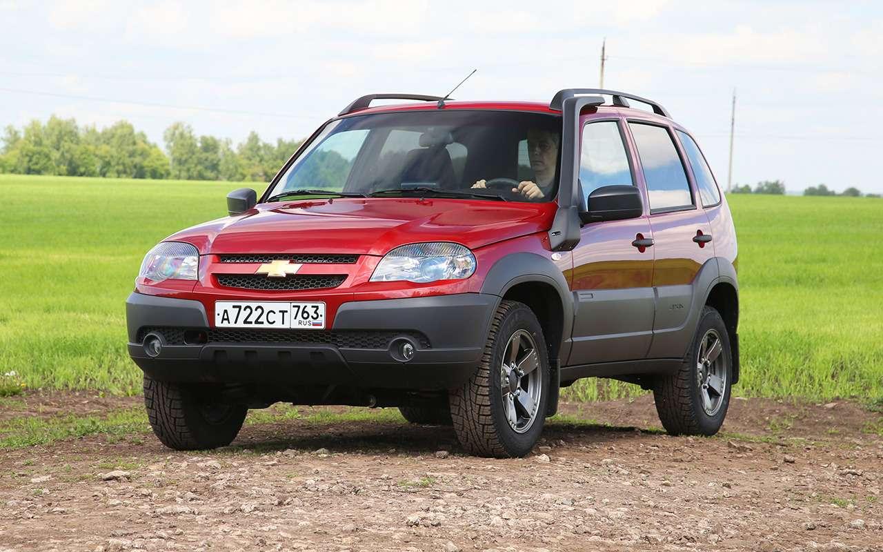 Обновленная Chevrolet Niva: тест нашум ирасход— фото 982278