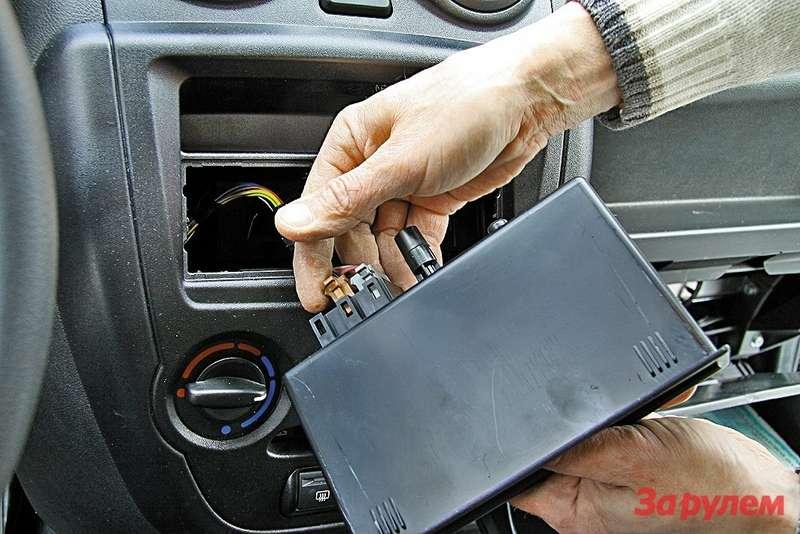 Установка автомагнитолы своими руками на гранту
