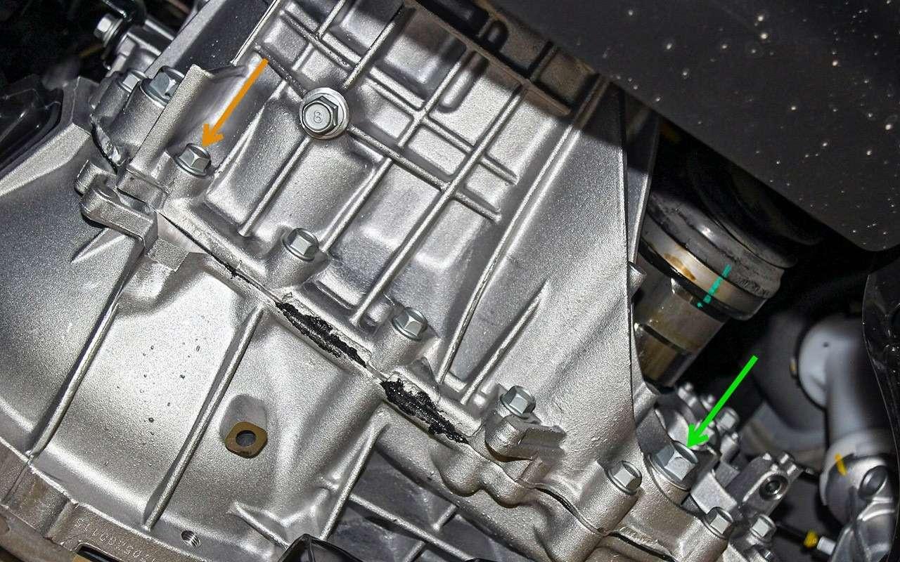 Hyundai Solaris II— тест-ремонт ЗР— фото 816957