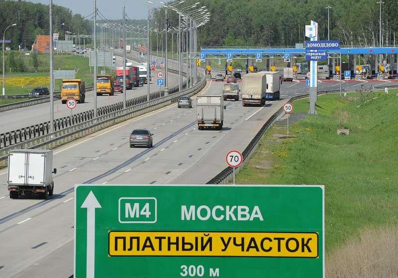 Путин поручил правительству развивать платные дороги