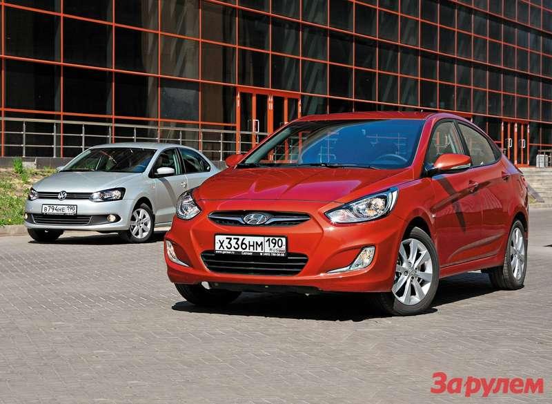 Hyundai Solaris иседан Volkswagen Polo