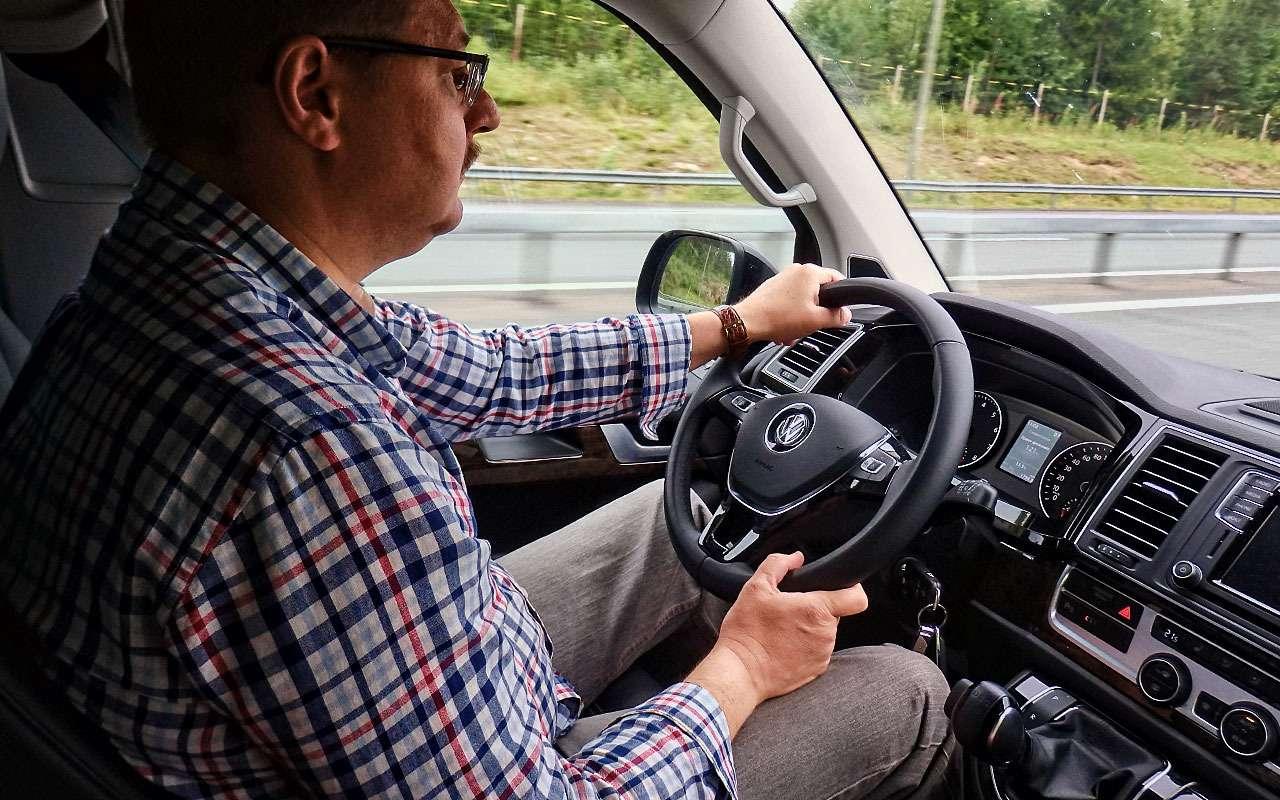 Отпуск зарулем— наминивэне Volkswagen Multivan вФинляндию— фото 791111
