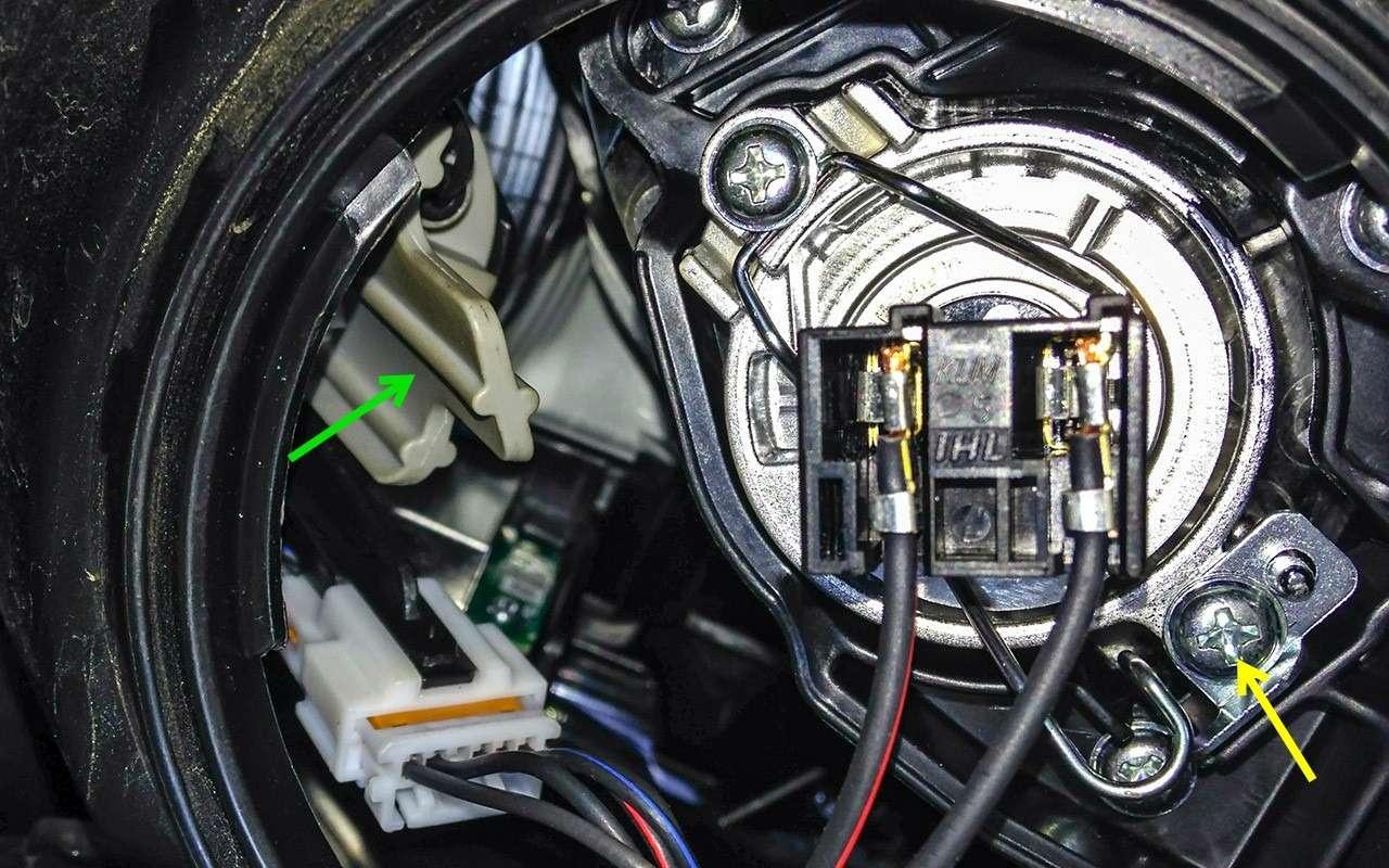 Hyundai Solaris II— тест-ремонт ЗР— фото 816966