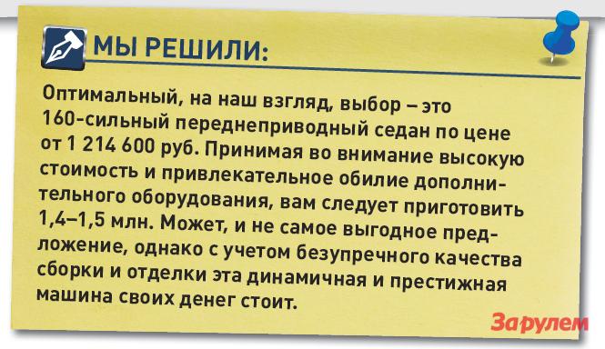«Ауди-A4», от1114000 руб.