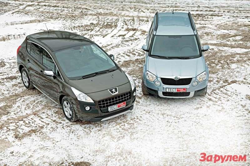 «Пежо-3008», от 769 000 руб., «Шкода-Йети», от 699 000 руб.