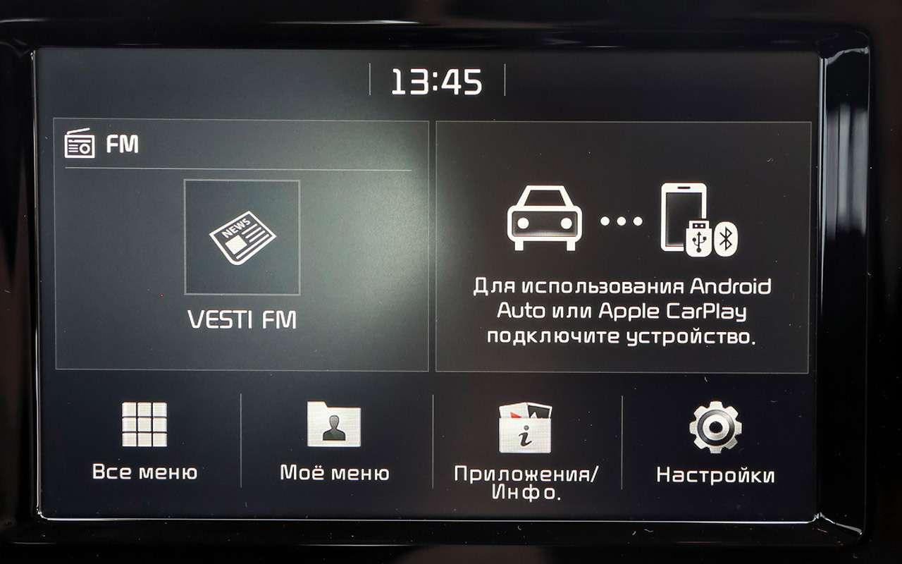 Renault Arkana, Nissan Qashqai, Kia Sportage: проверка бездорожьем иасфальтом— фото 1009942
