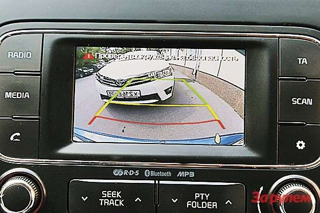 Видеорегистратор вместо камеры заднего вида— эксперимент ЗР— фото 904996