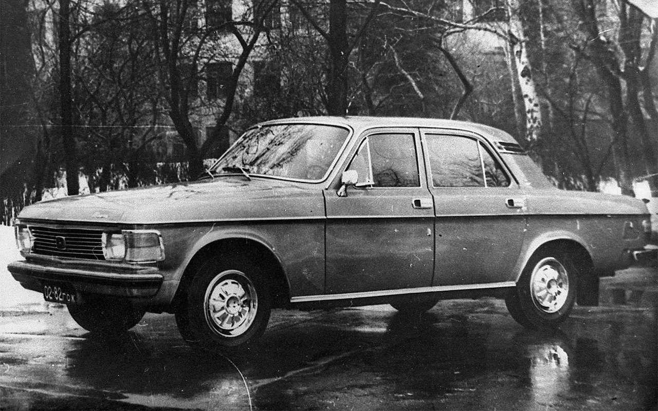 Волги ГАЗ-24, которых выне знали— фото 866415