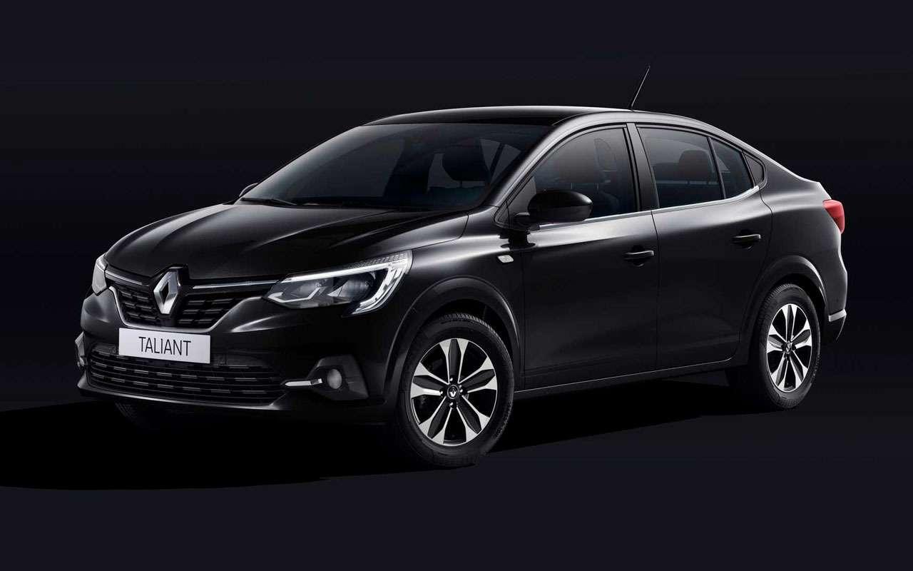 Особая версия Renault Logan— ееназвали Taliant— фото 1230239