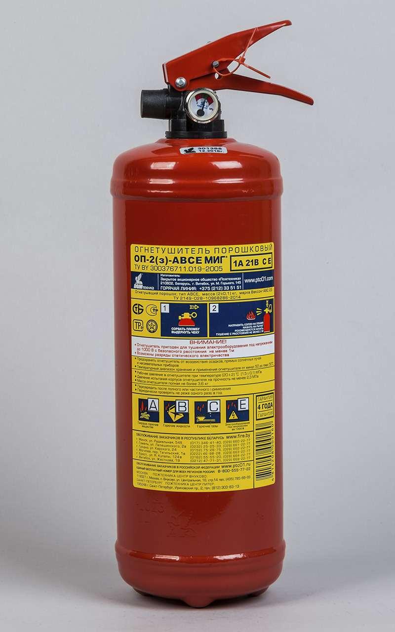 8 огнетушителей: эксперты «Зарулем» выбрали правильные— фото 976823