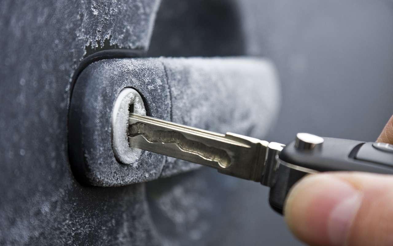 Замерз замок?! 5проверенных способов открыть машину!— фото 824475