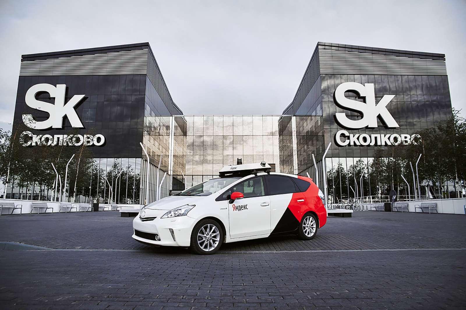 Yandex запустил беспилотное такси. Первый пассажир— Дмитрий Медведев— фото 914926