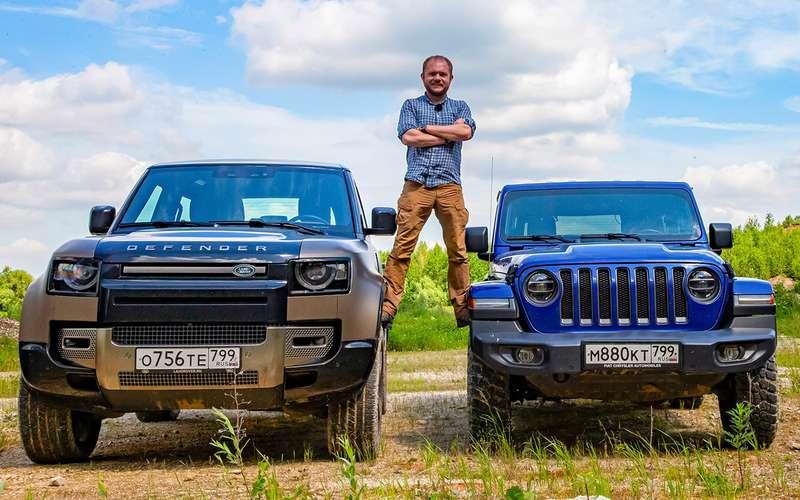 Jeep Wrangler и Land Rover Defender - тест в цифрах (и 3 факта об ископаемых)