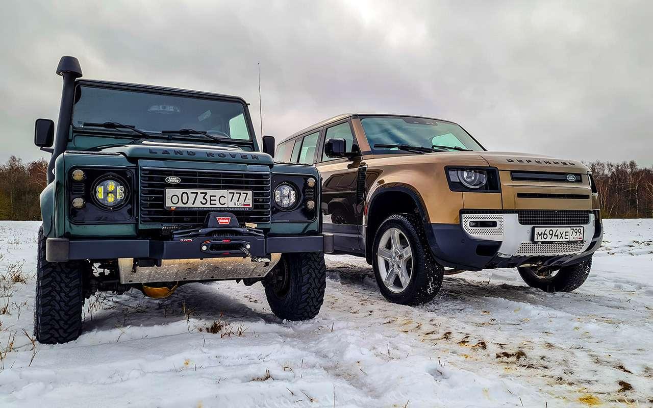 Land Rover Defender: тест сразницей в40лет— фото 1247849