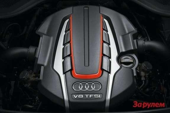 Audi V84.0 TFSI twin-turbo engine