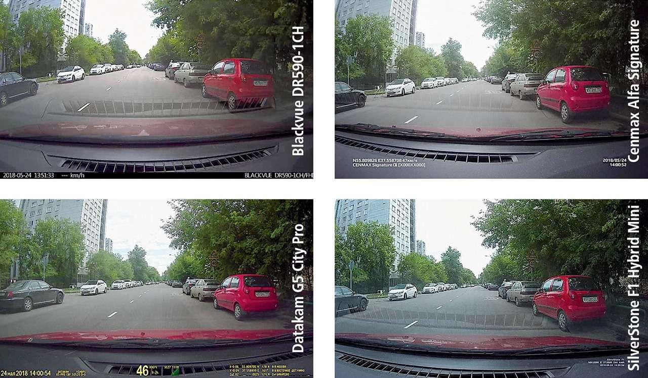 Тест видеорегистраторов: незачем переплачивать!— фото 884098