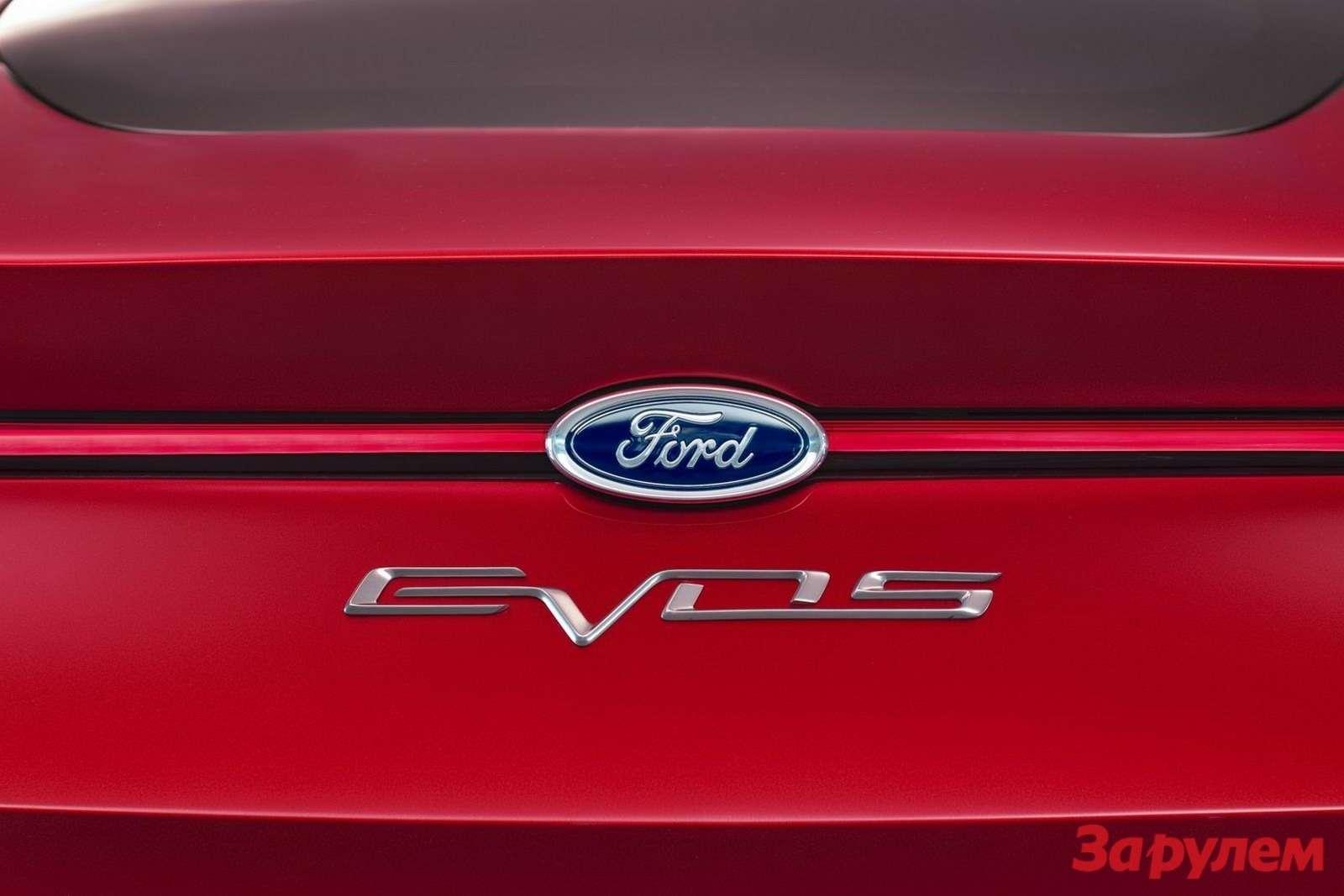 Ford-EVOS-Concpet-65