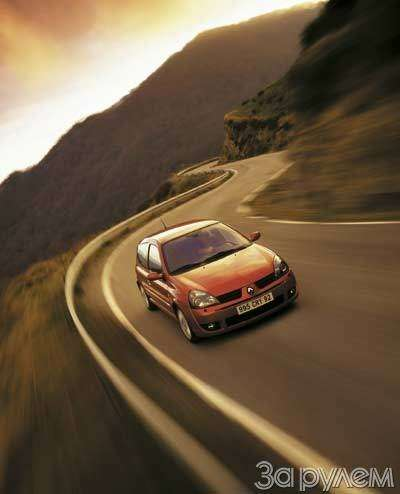 Renault Clio. ПРОГУЛКА СМЕСЬЕ ДИЗЕЛЕМ— фото 25133
