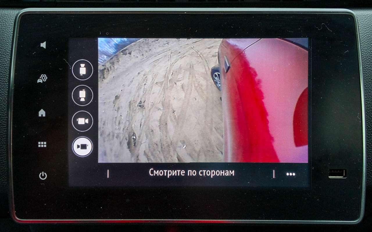 Renault Arkana после 15000км: досадные неполадки— фото 1066767