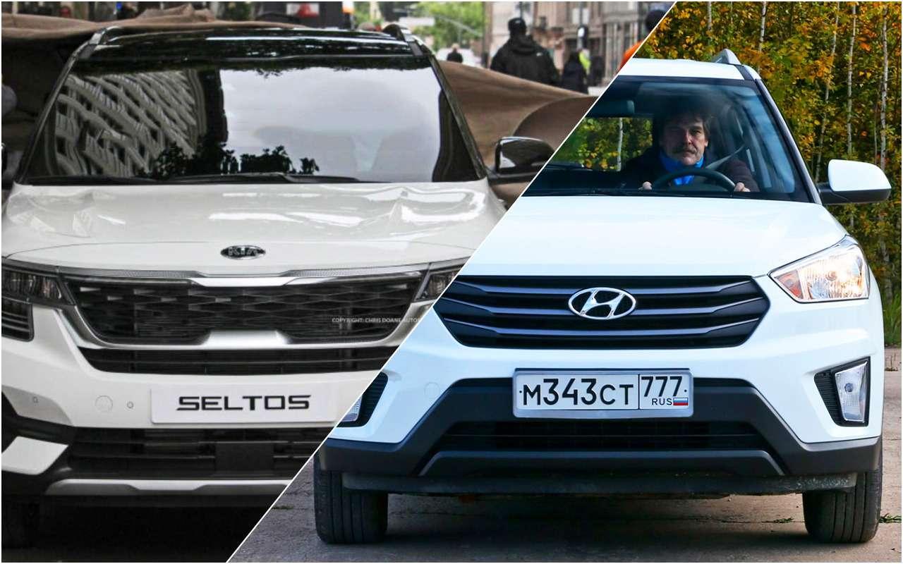 3 причины, почему Kia Seltos интереснее Hyundai Creta— фото 979848